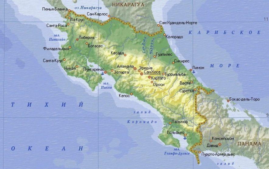 Kosta Rika Puteshestvuj Udalyonno Vsyo O Turizme Na Odnom Sajte