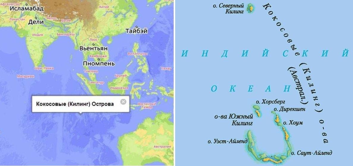 Кокосовые острова на карте